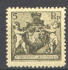 Liechtenstein 1921 Unif. 47B */MH VF/F - Unused Stamps