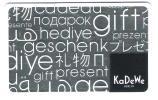 Germany - Carte Cadeau - Gift Card - KaDeWe  Store  - 2. Version - Allemagne - Frankreich