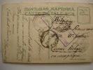 CV MOSCOU AMC 12-11-16>PETROGRAD CENSOR N°8 >ABC PMB/BLP 10-1-17 - Weltkrieg 1914-18