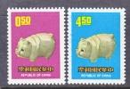 Rep.of China 1696-7     **  NEW YEARS  PIGGY BANK - 1945-... Republic Of China