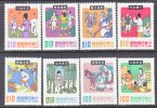 Rep.of China 1726-33     *  CHINESE FAIRY TALES - 1945-... Republic Of China