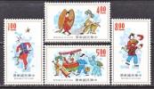 Rep.of China 1822-5     **  CHINESE FOLK LORE. - 1945-... Republic Of China