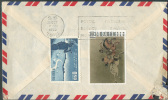 Lettre De TAIWAN - TAIPEI Du 28 Octobre 1960 Vers Bruxelles - 7506 - 1945-... República De China