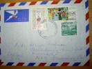 2 Briefe  Israel  1982 - Briefmarken