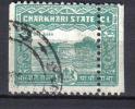 AP486 - STATI INDIANI , CHARKHARI :  1/2 Anna Con Dentellatura Spostata - Charkhari