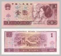 Cambodia 100 Riel 2001 P-53 UNC - Monnaies & Billets