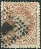 Espagne (1870) N 108 (o) - Usados
