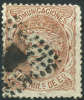 Espagne (1870) N 108 (o) - 1868-70 Provisional Government