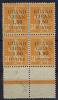 Grand Liban: 1924, Maury 7 Bord De Feuille, 3x Neuf **/ MNH 1x Neuf * MH - Non Classificati