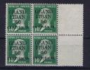 Grand Liban: 1924, Maury 14 I  Bord De Feuille,  Neuf **/ MNH - Non Classificati