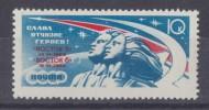 USSR 1963 - Mi 2771 MNH - 1923-1991 URSS
