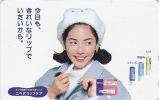 Télécarte Japon - NIVEA & Femme / Cosmétique Parfum Perfume - Japan Phonecard Telefonkarte - 133 - Parfum