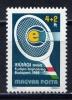 S HUNGARY 1982 MI№3537 TENNIS - Tennis
