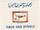 Yemen Hb 8 Y 9 - Yemen
