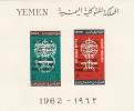 Yemen Nº Michel 330 Y 331 En Hoja Sin Dentar - Yemen
