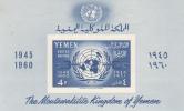 Yemen Hb 1 Unas Manchas En El Anverso - Yemen