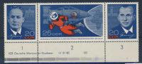DDR Michel Nr. 1138 - 1140 ** postfrisch DV Druckvermerk W Zd 159