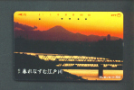 JAPAN  -  Magnetic Phonecard/Bridge As Scan - Japan