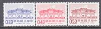Rep. Of China 2237-9  * - 1945-... Republic Of China