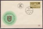 Israel, 1956, 30 Years Technical Highschool, Haifa, FDC - Scienze