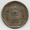 INDIA 1 RUPEE 1985 - India