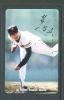 JAPAN  -  Magnetic Phonecard/Baseball As Scan - Sport