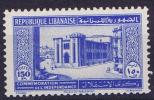 Grand Liban: 1943  Maury  185 Neuf ** / MNH, Cote 23 Euro - Non Classificati