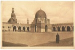 CARTE MILITAIRE LE CAIRE EGYPTE  TRESOR ET POSTES  N° 601 14 08 1921 Pour BAVAY (NORD) - Cartes Postales