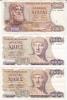 GRECE - 1970/1987 - 3 BILLETS De 1000 DRACHMES - PLIS MARQUES - TTB - FACIALE : 9 EUROS - Grèce