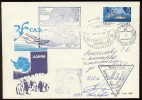 ANTARCTIC Station Novolasarevskaya Base Pole Mail Used Cover USSR RUSSIA Penguin Plane Signature Cape Town - Unclassified