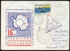 ANTARCTIC Station Novolasarevskaya Base Pole Mail Used Cover USSR RUSSIA Whaling Ship - Unclassified