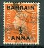 Bahrain 1951, Michel No. : 70, - Used - - Bahreïn (1965-...)