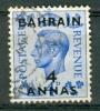 Bahrain 1951, Michel No. : 75, - Used - - Bahreïn (1965-...)