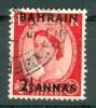 Bahrain 1952, Michel No. : 83, - Used - - Bahreïn (1965-...)