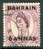 Bahrain 1954, Michel No. : 86, - Used - - Bahreïn (1965-...)