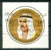 Kuwait Koeweit 1970, Michel No. : 506, -  USED - , - Koweït