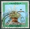 Kuwait Koeweit 1973, Michel No. : 609, -  USED - , - Koweït