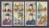 CHINA P.R. - 1962 - Ancien Scientists - Full Set Of 8 Stamps Used With Gum (hinged) - Used Stamps