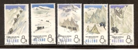 CHINA P.R. - 1965 - Mountaineering Achievements - Full Set Of 5 Stamps Used - Used Stamps