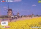 Carte Prépayée Japon * MOULIN (450) WINDMILL * PREPAID CARD * Mühle * KARTE JAPAN * MOLEN * - Landschappen