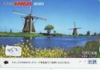Carte Prépayée Japon * MOULIN (452) WINDMILL * PREPAID CARD * Mühle * KARTE JAPAN * MOLEN * - Landschappen