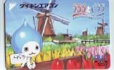 Carte Prépayée Japon * MOULIN (453) WINDMILL * PREPAID CARD * Mühle * KARTE JAPAN * MOLEN * TULP * TULIPS * BOLLENVELDEN - Landschappen