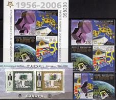 Junior Deutschland Briefmarken 2012 Michel Katalog Neu 10€ Deutsches Reich Memel Saar Berlin DDR OPD Bundesrepublik BRD - Allemagne