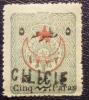 1919 Cilicie 5 Piastres Sur 10 Pa Vert Sché YT 1 Neuf * Côte Dallay 6,00 € - Zonder Classificatie