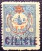 1919 Cilicie 1 Piastres   Sché YT 6 Nsg Côte Dallay 4,00 € - Zonder Classificatie