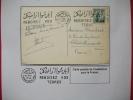Maroc OMEC Casablanca 1958 / Carte Environnement Ecologie Reboisement Deforestation - Maroc (1956-...)
