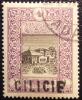 1919 Cilicie Hôtel Des Postes 1 Pa Sché YT 15 Oblitéré Cachet Adana Côte Dallay 12,00 € - Zonder Classificatie