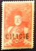 1919 Cilicie Mohammed V Sché YT 19 Neuf * Côte Dallay 11,00 € - Zonder Classificatie
