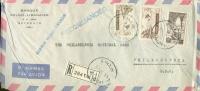 Lebanon Registered Cover With HCV Stamps - Lebanon
