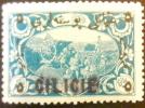 1919 Cilicie Position D´artillerie  Sché YT 37 Neuf * Côte Dallay 17,00 € - Zonder Classificatie